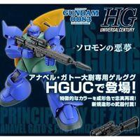 Premium Bandai HGUC 1/144 Ms-14A Gelgoog Anavel Gato'S Custom Plastic Model Kit