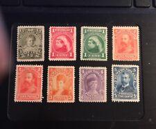 Stamps Newfoundland Sc78-Sc85 Royal Family mint set . Please see description.. .