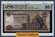 TT PK 68a 2007-08 EGYPT CENTRAL BANK 200 POUNDS PMG 68 EPQ SUPERB FINEST KNOWN!