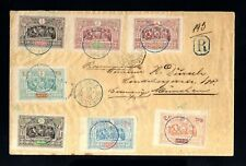 15519-OBOCK-REGISTERED COVER OBOCK to MUNCHEN (germany) 1896.French colonie.RARE