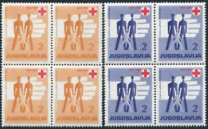 Yugoslavia RA21,RAJ18 blocks/4,MNH. Postal Tax & Due 1959.Red Cross.