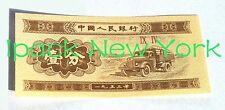 1 PC 1 FEN 1953 UNC RARE CHINESE MONEY NOTE (Same the picture)