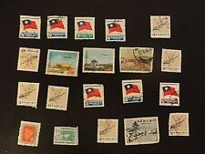 Taiwan Republic of China selection of 20 used stamps  #3 VFU