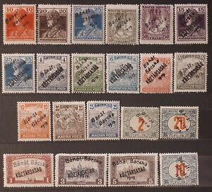 Hungary stamps Serbien occupation Banat Bacska overprint 1919 - **/* - $280