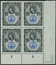 British Guiana 1954-63 $5 Plate 1/1 Waterlow Block of 4 Unmounted mint