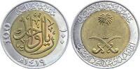 Saudi Arabia 1 Riyal 100 Halalah 1999 / 1419 KM 66 Bi-Metallic Coin Sword & Tree