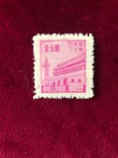 China Stamp,,2L76  Gates of Heavenly Peace Port Arthur & Dairen