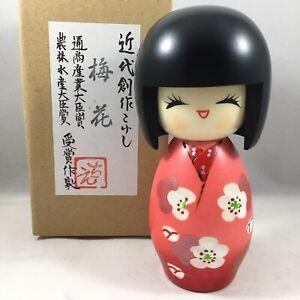 "Japanese KOKESHI Wooden Doll 5.25"" H Pink Baika Floral Kimono Girl Made in Japan"