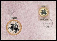 UNGARN MK 1960 OLYMPIA OLYMPICS REITEN PFERD MAXIMUMKARTE MAXIMUM CARD MC cn69