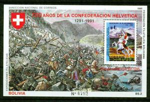 BOLIVIA     - 1990  – SWITZERLAND  700TH ANN. – VF  **