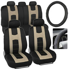 Beige Rome Sport Car Seat Covers & Stitched Synth Leather Steering Wheel Cover