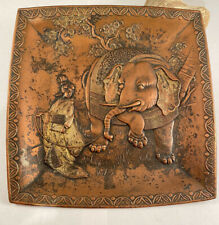 Antique 19THC Japanese Repoussé Copper Geisha Elephant Blossom High Detail Plate