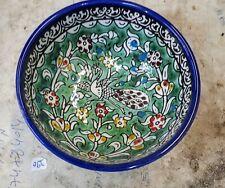 """Peacock bowl #1, green. Armenian Ceramic, 2.3 x 4.7 """", Israel, Jerusalem"""