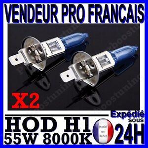 LOT 2 AMPOULE PLASMA HOD H1 55W LAMPE HALOGENE FEU EFFET XENON BLANC 8000K 12V