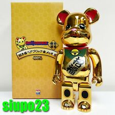 Medicom 400% Bearbrick ~ SKy Tree Lucky Cat Be@rbrick Gold Version 5
