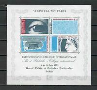 s24452) FRANCE 1975 MNH** Arphila s/s