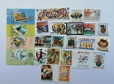 More details for 25 different macedonia stamps collection