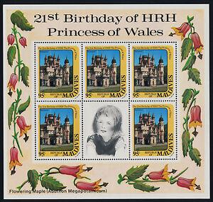 Maldives 952-4 sheets MNH Princess Diana 21st Birthday, Balmoral, Flowers
