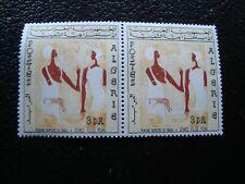 Argelia - Sello Yvert / Tellier N º 417 x2 N MNH (Z26)