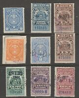 Chile Revenue Fiscal or Cinderella Stamp MN-4 most with perfins