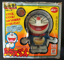70s Popy GB-04 Doremon Chogokin Godaikin vinyl Bullmark Takatoku DX