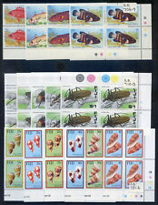 Fiji 1985 to 1987 plate blocks 4 unmounted mint (2018/06/2-0#01)