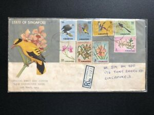 Singapore FDC - 1963 Fishes, Orchids and Birds Definitives