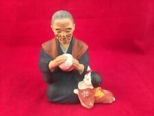 VINTAGE FIGURINE-ELDERLY JAPANESE PERSON & SMALL BABY PLAYING WITH BALL-5.5 INCH