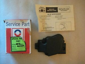 1987 – 1993 GM NOS Windshield Wiper Motor Cover With Circuit Board GM # 22063288