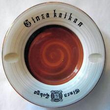 Ginza Tokyo Ginza Kaikan Ashtray OTAI China Brown Cream Stoneware Black Logo