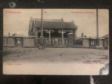 1890s Russian Post Office In China RPPC Postcard Cover Chinese Idol