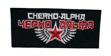 PACIFIC RIM Movie - CHERNO-ALPHA Logo Patch - Aufnäher für Uniform zum Aufbügeln