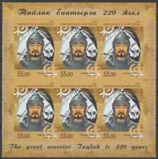 2016 Kyrgyzstan IMPERF The great warrior Taylak MNH