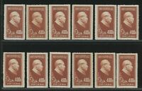 China Stamp 1951  C9  30th Anniv. of Communist Party of China 400S  12 Stamps OG