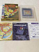 GBC Pokemon Gold  Lot Nintendo Game Boy Color GB Japanese JP japan import USED