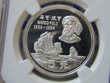 China 1983 5 Yuan Silver Proof - Marco Polo NGC PF68 Ultra Cameo