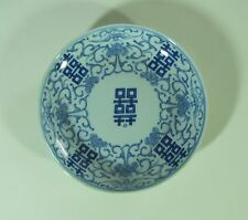 Antique 19th Century Chinese Blue & White Porcelain Plate Unknown Reign Mark