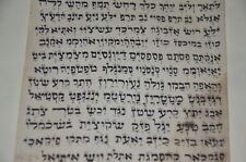 Parchment Amulet Manuscript judaica Unique rare hebrew kabala קמיע כתב יד על קלף