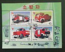 Korea 2004 Feuerwehrfahrzeuge MiNr4810-4813 o/Used/Gestempelt