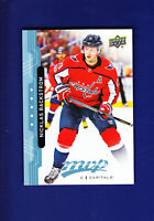 Nicklas Backstrom 2018-19 Upper Deck UD MVP Hockey BLUE #186 (MINT) Capitals