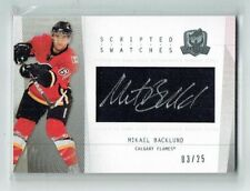 09-10 UD The Cup Scripted Swatches  Mikael Backlund  /25  Auto  Patch