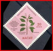 Macao (PORTUGAL) 1958 Tropical Medicine Congress Sc#392 MNH CV$22  FLOWERS  E-B2