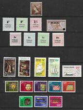 TOKELAU 1953-71,fine lot of the early sets/issues MINT NH
