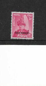 1962 Nepal - King Mahendra - Overprint - Single Stamp - Unmounted Mint.