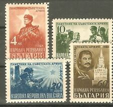 Bulgaria, Red Army, Stalin 1948 set, 4v, MNH
