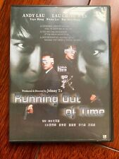 RUNNING OUT OF TIME 1 - Rare REGION FREE DVD Andy Lau Lau Ching Wan Johnnie To