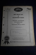 1954 Ford, Lincoln, Mercury Net Price List of Exchange Parts