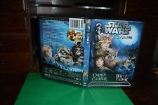 Star Wars Ewok Adventures: Caravan of Courage/  Battle for Endor (DVD, 2 sided)