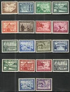Germany Third Reich 1939-41 Sc# B148-B159(A) MH/HR F - Postal Employees set