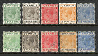 Cyprus - SG# 118 - 122 MLH & Used  (2) sets   /     Lot 0820031